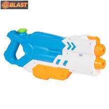 <b>Водные пистолеты и бластеры</b> g blast, купить по цене от 198 руб ...