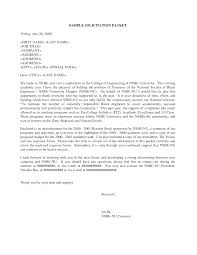 Solicitation Letter Samples Writing Professional Template For Gift