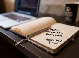 Курсовые Образование Спорт в Запорожье ua Диплом курсовая реферат контрольная отчет по практике чертежи