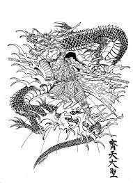 Kleurplaat Chinese Kung Fu Tigress Kung Fu Panda How To Draw Kung Fu