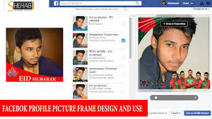how to design and upload a facebook profile pic frame facebook profile picture frame campaign