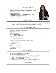 Job Resume Fascinating Job Fair Resume