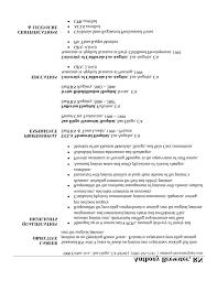 10 Emergency Room Rn Resume Proposal Sample