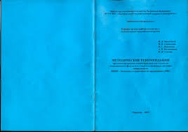 Отчет практике в транспортной компании обращение в компанию Молния по вопросу перевозки 1 5 тонн груза это отчет практике в транспортной компании всегда безопасно и надежно цена перевозки 1 5