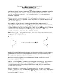 collomix Отчет по практике Смешивание Альфа и Омега В Задания по химии для 9 класса