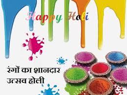 महात्मा गांधी पर निबंध essay on mahatma  रंगों का शानदार उत्सव होली holi essay in hindi