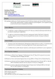 Sample Resume For Windows Server Administrator Fresher Resume