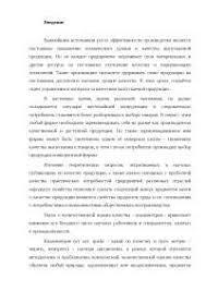 Квалиметрия как наука и ее роль в управлении качеством  Квалиметрия как наука и ее роль в управлении качеством контрольная 2013 по управлению скачать бесплатно