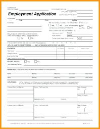 Standard Job Application Form Template Blank 5 Employment