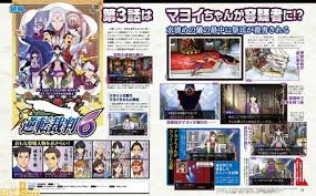 the preview image also shows returning characters phoenix wright apollo justice maya fey athena cykes ema skye trucy wright and simon blackquill