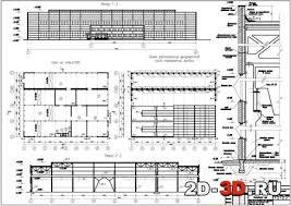 Литейный цех Чертежи и d модели d d ru Архитектура гражданских и промышленных зданий и сооружений Курсовой проект № 3 Литейных цех