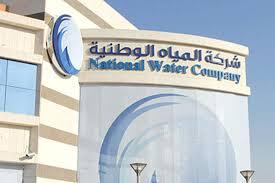 """ضخ """" 912 """" ألف متر مكعب من الماء إلى مكة"""