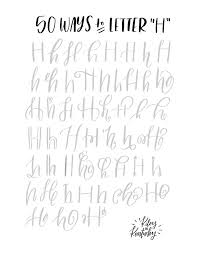 brush lettering worksheets. fifty ways to drawn an \ brush lettering worksheets t
