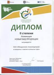 Сроки выдачи дипломов высшем образовании 273 ФЗ Об образовании в Российской Федерации основные положения которого вступили в силу с 1 сентября 2013 года согласно Федеральному сроки выдачи