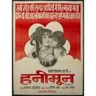 Nazima Honeymoon Movie