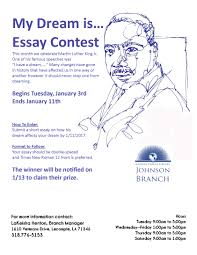 johnson branch library my dream is essay contest things to do  johnson branch library my dream is essay contest