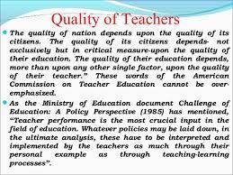 qualities of a good teacher qualities of a teacher 2