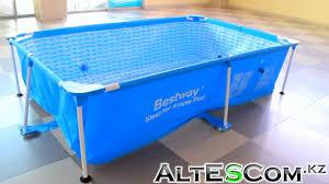 <b>Каркасный бассейн Bestway</b> 56041 (239х150х43см) - YouTube
