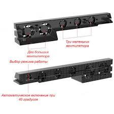 Купить <b>Систему охлаждения</b> для PlayStation 4 Pro-<b>DOBE</b> TP4-831 ...