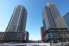 「2016年 - 東京駅前丸の内ビルヂング」の画像検索結果