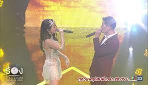 ร้องข้ามกำแพง - เพลง บทสุดท้าย : ชิน ชินวุฒ Feat. นักร้องหลังกำแพง แอร์  ภัณฑิลา
