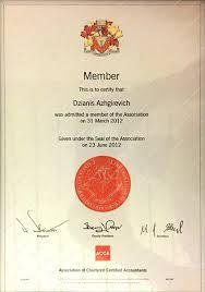 Репетитор Ажгиревич Денис Александрович ДипИФР Рус acca f f  Сертификат association of chartered certified accountants