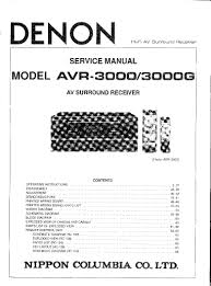 denon avr 3000 g service manual pdf denon avr 3000 g service manual