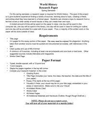 paragraph essay on fahrenheit     application essay topic     Grade world history research paper