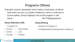 essay on the value of education conscious living a heartfulness  conscious living a heartfulness initiative that has programs 3 3