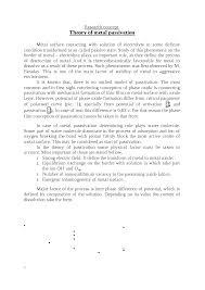 theory of metal passivation доклад по физике на английском языке  Скачать документ
