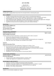 Good Resume Sample Plain Design How Write A Examples Attractive