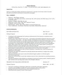Objective In Resume For Software Engineer Experienced Resume Software Engineer Software Engineer Resume From Actuary