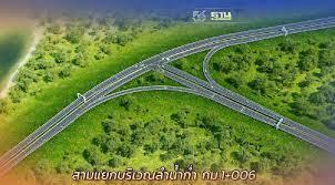 จ่อเวนคืน 318 ไร่ สร้างถนนแนวใหม่เลี่ยงเมือง อ.ธาตุพนม บูมท่องเที่ยว-AEC