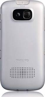 Philips X2560 full specifications, pros ...