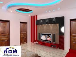 Home Interiors Designs Exterior