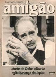 Amigão 1989 - Capa: Carlos Alberto / Nair Belo Geraldo Alves - R$ 15,00 no MercadoLivre - amigo-1989-capa-carlos-alberto-nair-belo-geraldo-alves-14375-MLB113959745_845-O