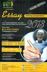 essay on old age homes essay on old age homes convenience or  all students of aiou are invited to participate in essay writing all students of aiou are