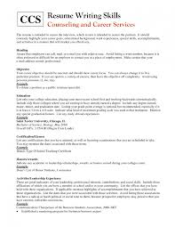 what do you put under the skills section of a resume equations good qualifications to put on resume what under