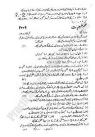 my school essay for class in urdu annotated bibliography  my school essay for class 4 in urdu