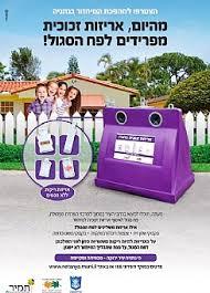 Стеклянную <b>тару</b> выбрасываем в <b>фиолетовый</b> мусорный ящик
