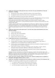 ??? ?????? essay toefl reading