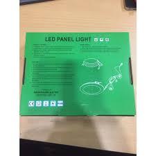 ĐÈN LED ÂM TRẦN 9w MPE - Bóng đèn