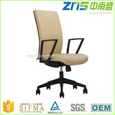 Office Chair Parts Articles With Staples Office Chair Parts Seat Plate Base