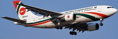 Dhaka To Sylhet Air Ticket Fare By Biman Bangladesh Airlines