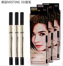 amazon 3d three in one thailand cosmetics genuine double eyebrow pencil automatic pull new makeup lasting makeup eyebrow pencil brown beauty