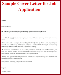 An Example Of Cover Letter Of Job Application Sample Cover Letter