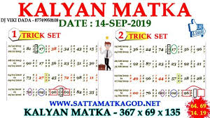 kalyan chart 2010 to 2017 pin by zaheer khan on trick lottery result today today