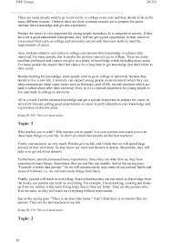 why i want to go to college essay essay on going to college  why i want to go to college essay essay on going to college resume for high school students general com
