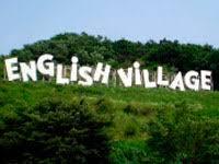 Картинки по запросу английская деревня в пусане