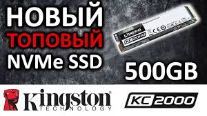 SSD <b>Kingston KC2000</b> 500Gb M 2 NVMe PCI E x4 SKC2000M8 ...